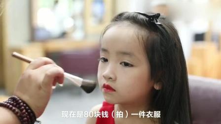 这就是网红, 这个小女孩一张照片就卖出10万件衣服.她的妈妈靠着女儿赚大钱