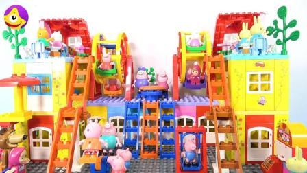 儿童益智早教玩具积木玩具, 小猪佩奇欢乐益智游乐园