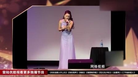 酒井法子献唱日语版的《我只在乎你》,金星:玉女光环碎一地啊!