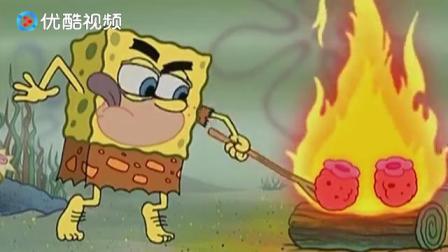 《海绵宝宝第二季》海绵宝宝想到用木棍,烧烤食物