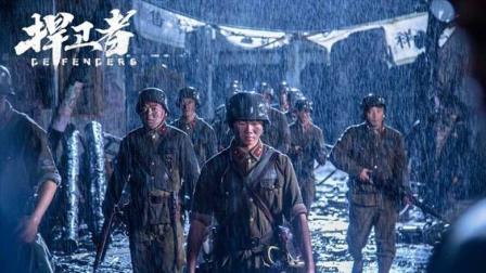 """中国版""""血战钢锯岭"""", 500壮士血拼日军七昼夜, 拼光最后一人"""