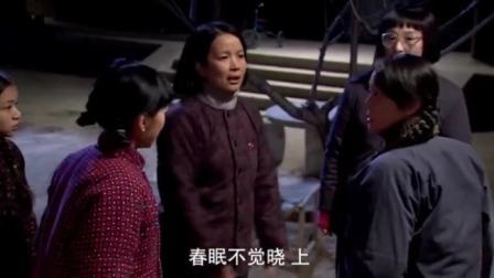 傻春:傻春怒打刘侃和他媳妇,老妈霸气了:春眠不觉晓,给我上