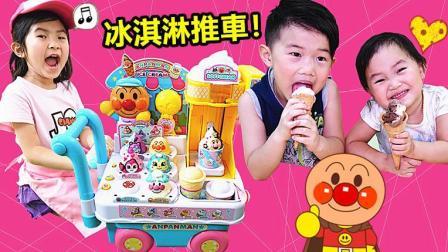 JO亲子玩具乐园 面包超人冰淇淋玩具过家家