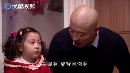 赵四想再要个孙子,赵玉田说服不了亲爹,兰妮三个字搞定爷爷