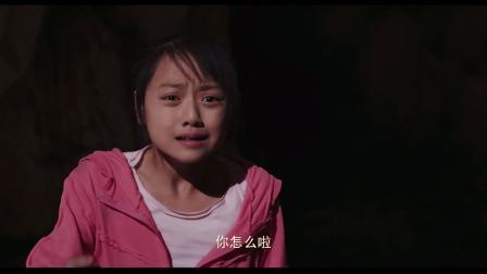 两小孩无意间发现洞里竟有一条神龙,小女孩吓得都失忆了