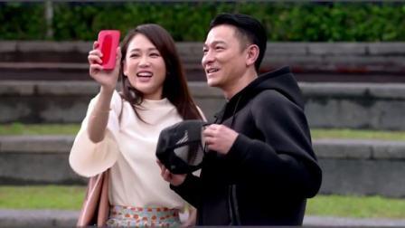 陈乔恩偶遇刘德华,对话能不能再搞笑一点