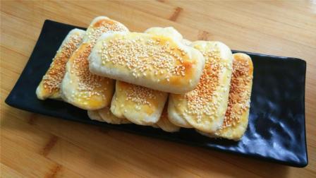 油酥饼, 很多人都做错了, 按这个方法做, 不用烤箱就可以层层酥脆
