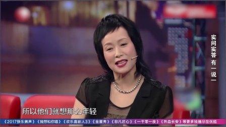 金星秀,叶童现场教广东话,沈楠打趣:你的名字像在打麻将