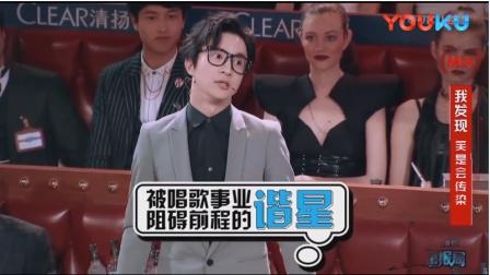 为什么近几年综艺这么多,薛之谦一句话道出了原因,全场都惊呆了