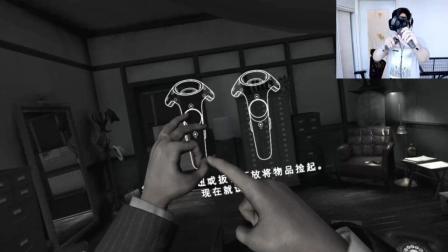 【舍长制造】你去探案, 却用嘴巴子制服了犯人? ! —黑色洛城VR 试玩