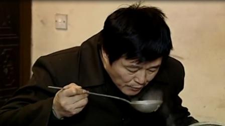 赵本山伺候老太太干啥都挨骂,还被嫌弃脏,遇到这种老太太也没辙