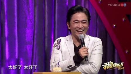 """台湾综艺大哥大,和郭德纲同台,抢先机搞定大陆""""林志玲""""被讽刺"""