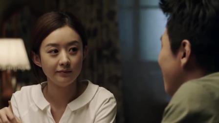 乘风破浪:邓超支开彭于晏,就是为了约赵丽颖看电影?
