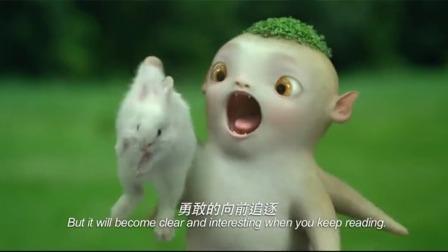 胡巴很听话,放下兔子捡起了地上的红枣吃,却再也没有妈妈抱它了