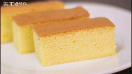 就仔细的教你们做一次海绵蛋糕吧!