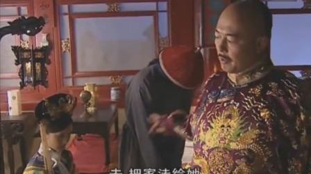 皇上的贴身太监被打了,被皇上发现后直接赴皇后宫中家法伺候