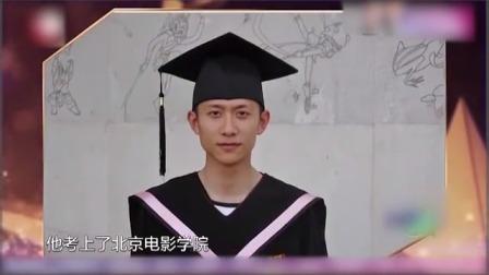 金星秀:张一山被爸爸1个嘴巴子,打上北京电影学院,金星亮了