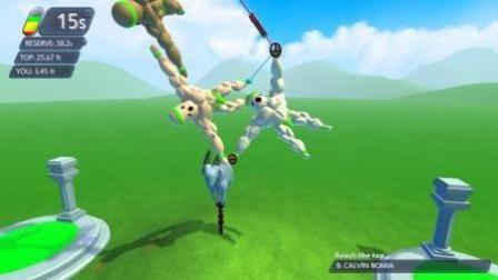 坑爹哥与肯尼 新系列的预热 先玩个Mount Your Friends 3D热场下