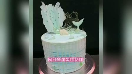 鱼尾巴蛋糕制作过程, 点个赞吗? #生日蛋糕##网红##美食#