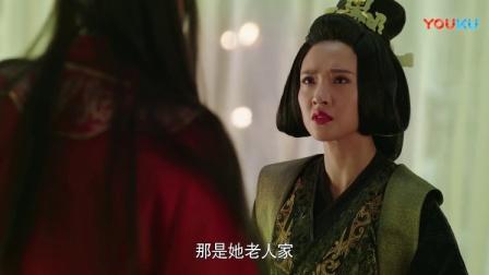 曹叡这是又发病了吧!一身红装竟比女子还美艳,恋母癖真是吓人!