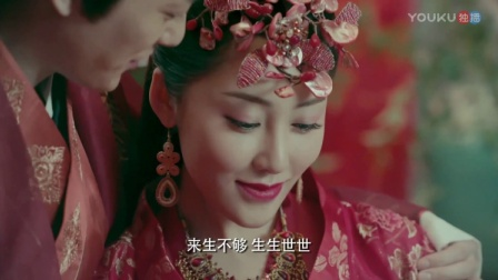新娘割皮换脸,只为追随新郎生生世世,这样的爱情让人动容