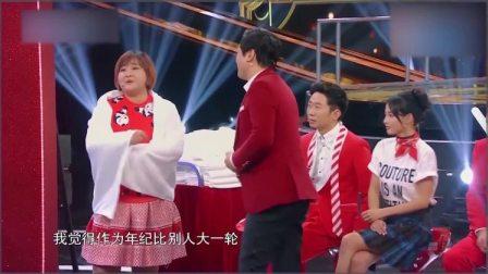 王源挑事问贾玲的三个缺点,沈腾当场就爆:脸大、屁炸、腰粗