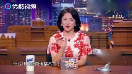 外国小伙闯红灯,被中国交警用英语教育,金星:Good job