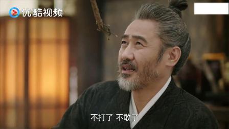 虎啸龙吟:军法大还是家法大?刘涛用鞭子分分钟告诉吴秀波