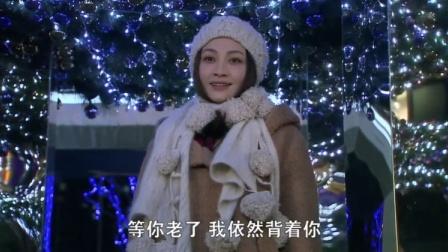 刘易阳向童佳倩求婚片段,虽然没车没房,但有颗爱你到老的心