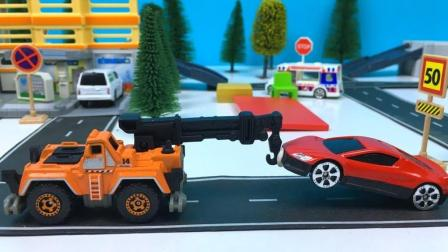 小汽车撞车故, 赶快救援吧