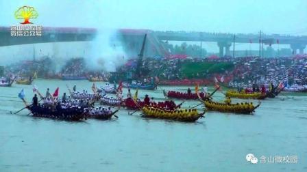 马鞍山市含山县运漕裕溪河上200多条龙舟上演龙舟大赛!