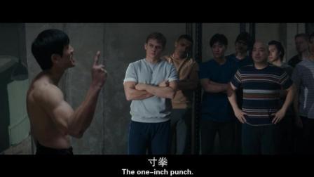 李小龙向徒弟们展示寸拳, 惊人的威力让人赞叹不已!