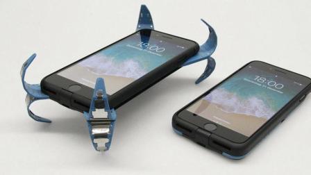 德国学生发明八爪手机壳, 随便摔, 获国家最高奖项!