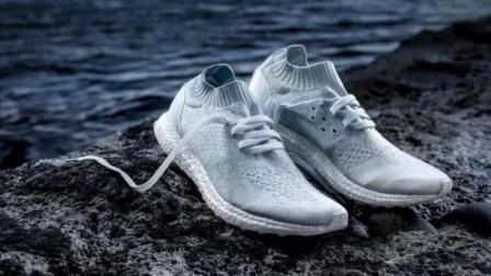 Adidas 用垃圾和渔网做成100多万双鞋子, 网友: 买不起!