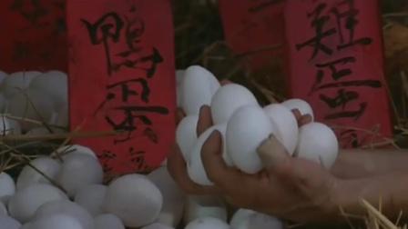 洪金宝:遇到僵尸怎么办?道士:不怕,找一盆黑狗血50个鸡蛋!