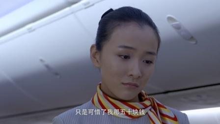 土豪带10万翡翠在空姐面前炫耀,不料空姐一句话就把他吓懵了!