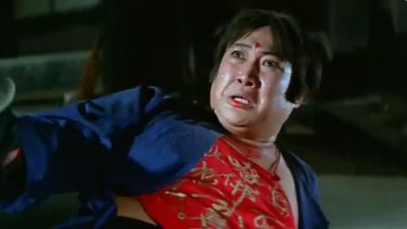 茅山道士送了一件红肚兜,洪金宝穿在身上,直接把鬼王弹开!