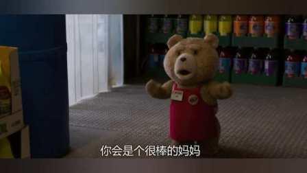 金发美女疯了吗?就因为泰迪熊一句话,就要给泰迪熊生孩子