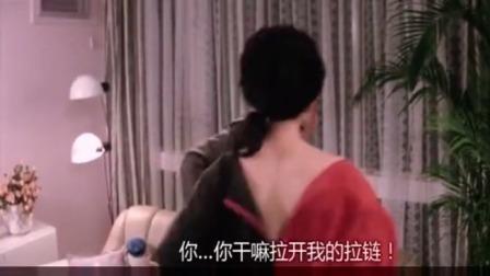 男子刚拉开美女裙子,老婆忽然回来了,尴尬极