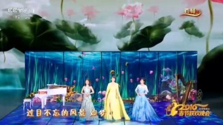 林心如,刘涛,梁咏琪共唱《山水中国美》真是太好听了