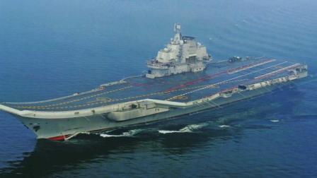 俄终于看开了 海军想发展得放下面子 从中国采购航母不丢人