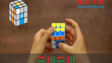 三阶魔方入门视频教程【左右手公式手法演示】