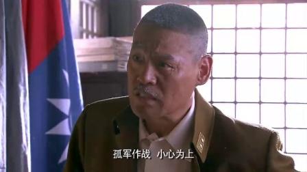 铁梨花:赵元庚的放大镜在地图上乱照,笑说 我想的也是这条路?