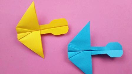 教你折一款炫酷的滑翔战斗机, 不仅颜值高, 关键还能飞得很远!