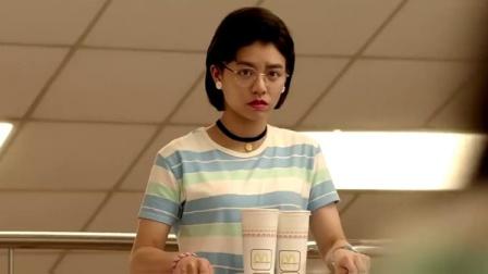王大陆约女同学去逛街,看到对方的打扮吓一跳:你是我的老师吗