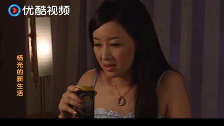 醉酒女:女人和男人在一起,吃亏的,永远都是女人!杨光不服了!