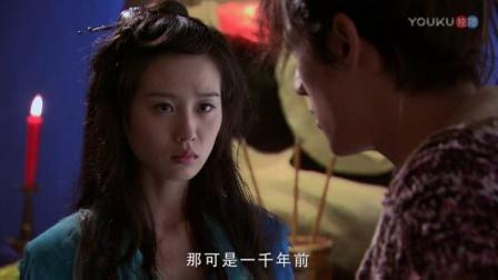 刘诗诗上来就要穿文物,胡歌:小妹妹你出来骗人还是看了点书的!