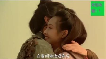 电影《大话西游》主题曲《一生所爱》字幕版, 听到泪流