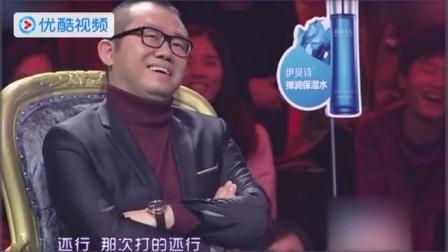 爱情保卫战:东北女人骂老公太搞笑,涂磊都张嘴哈哈大笑了!