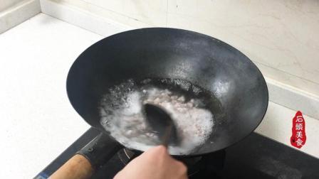 皮蛋瘦肉粥家常做法, 方法超简单, 一次3婉不够吃!